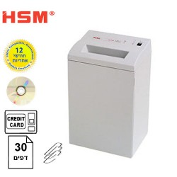 מגרסת נייר משרדית רצועות HSM PRIMO 2600