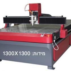 מכונת CNC לחיתוך וחריטה MASTER CNC Basic 1313B