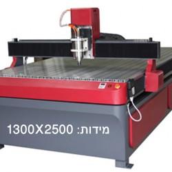 מכונת CNC לחיתוך וחריטה MASTER CNC Basic 1325B