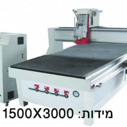 מכונת CNC לחיתוך וחריטהMASTER 1530W