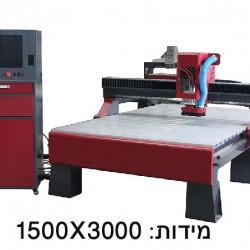 מכונת CNC לחיתוך וחריטהMASTER 1530ATC